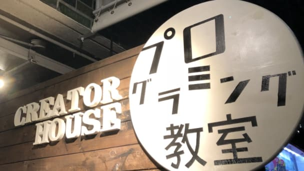 Creator House