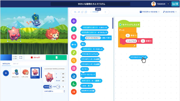 鎌倉駅前プログラミング教室 for Kids