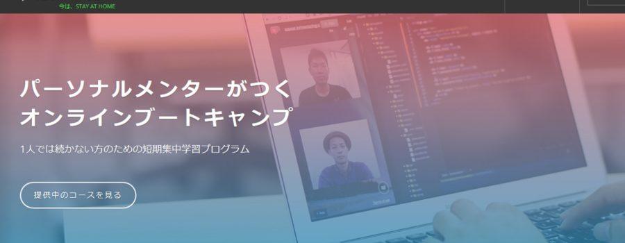 TechAcademyの画像