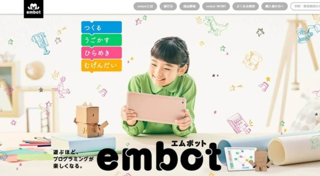 embot