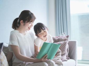 親子で本を読んでいる様子