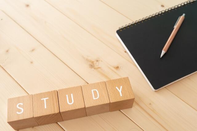 「STUDY」のブロック