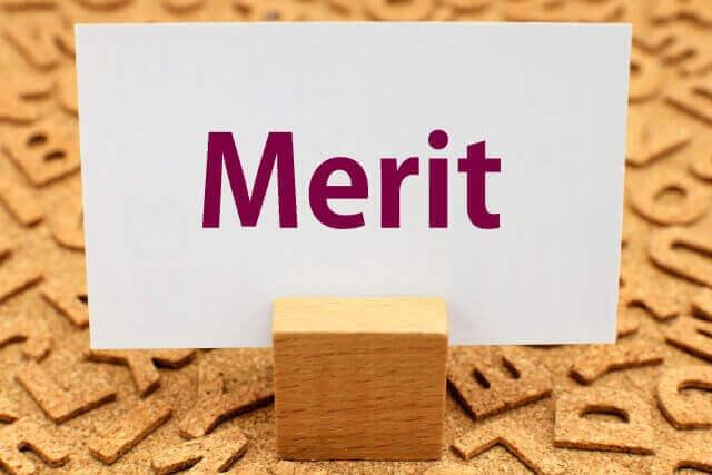 メリットと書かれた文字