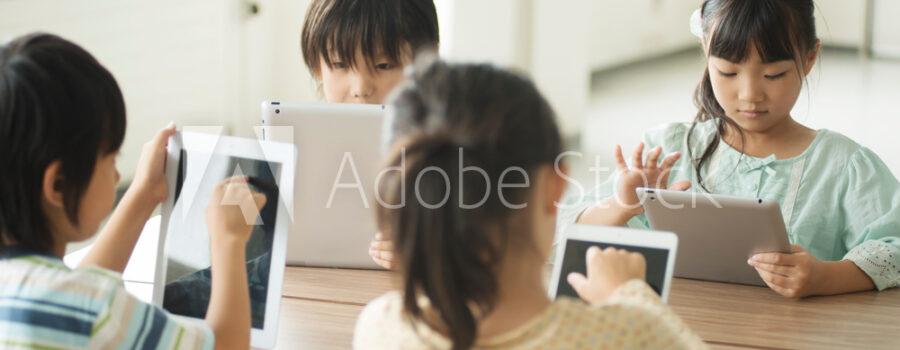 AdobeStock_267926456_Preview